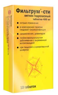 Фильтрум-СТИ