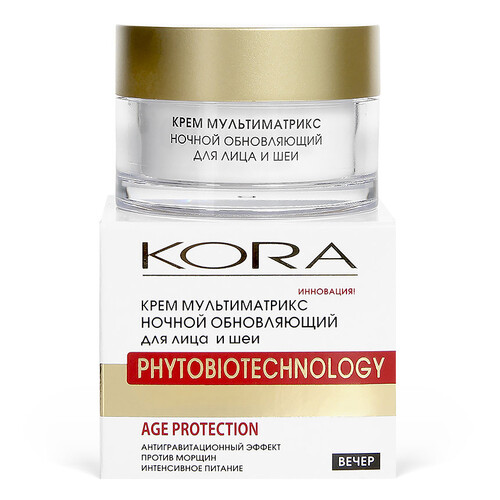 Kora Крем Мультиматрикс ночной обновляющий для лица и шеи