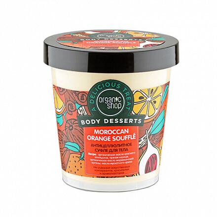Organic Shop Body Desserts Moroccan Orange Souffle