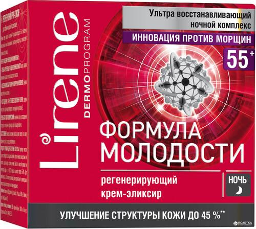 Lirene регенерирующий крем-эликсир Формула молодости