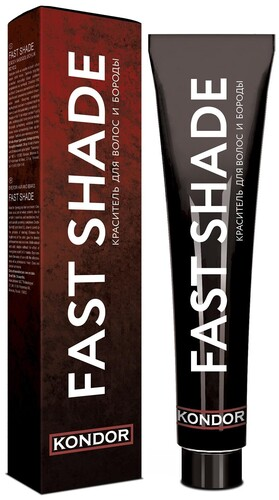 Kondor Fast Shade