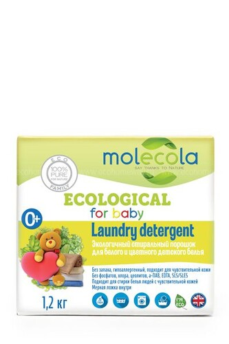 Molecola Для белого и цветного детского белья