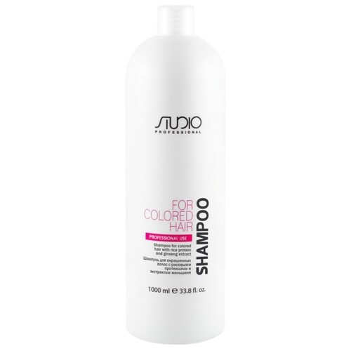 Kapous Studio Shampoo For Colored Hair With Rice Proteins